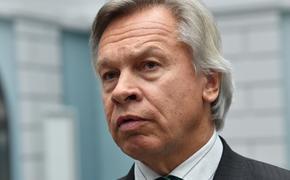 Сенатор Пушков предсказал для Европы