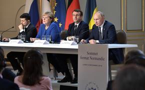 В Кремле пояснили информацию