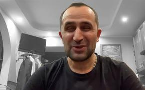 Перед поездкой Зеленского в Азербайджан Киев сдал Баку оппозиционера
