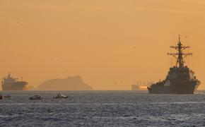 Появились фото американского эсминца в Черном море