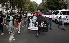 СБУ публично обвинили в убийстве Шеремета