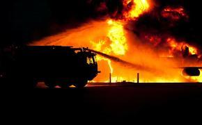 Видео: фанаты устроили пожар на концерте российского певца