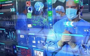 В России разрабатывают систему, способную дистанционно выявить онкологическое заболевание