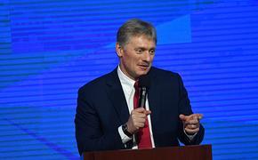 В Кремле назвали ключевое  условие сохранения транзита  газа через Украину