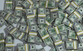 Forbes отметил россиянку в числе  самых заметных новых миллиардеров в своем списке