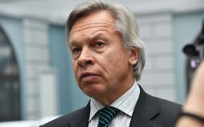 Сенатор Пушков прокомментировал шутку Зеленского о газе
