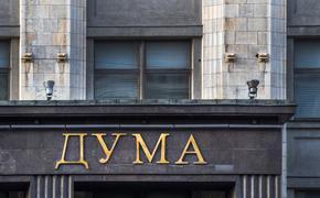 В Госдуме оценили идею расселять жителей аварийных домов по ипотеке