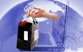Купить в интернете и остаться в плюсе