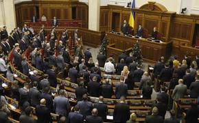 В Раде озвучили единственный способ вернуть восставшие против Киева ДНР и ЛНР