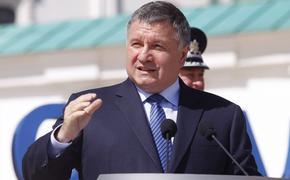 Обнародован вероятный сценарий распада Украины на части из-за диктатуры Авакова