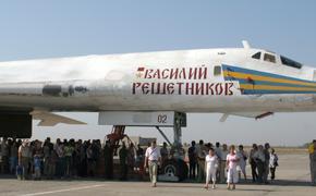 Человек и самолёт Василий Решетников празднует 100-летний юбилей
