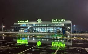 Аэропорт Жуковский ставит под удар будущее российской авиации