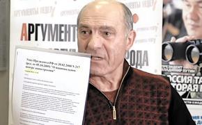 Кто и как может отменить указ  В.В. Путина
