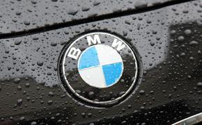 BMW отзывает из России порядка двадцати тысяч автомобилей