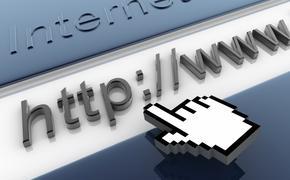 СМИ: данные порядка 30 тысяч пользователей Госуслуг попали в Сеть