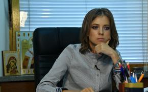 Наталья Поклонская: Быть железной леди Путина для меня почетное звание