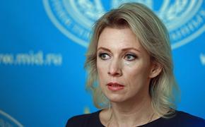 Захарова назвала резолюцию сейма Польши о начале ВМВ попыткой