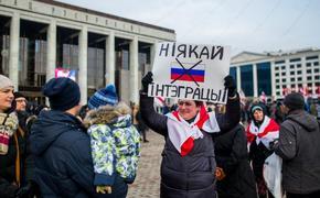 Белорусская оппозиция приуныла после послания Владимира Путина