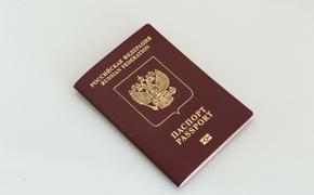 В РПЦ прокомментировали замену отчества на матчество