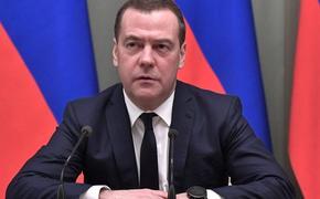 Медведев: в период перемен смена кабмина является естественной ситуацией