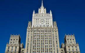 МИД РФ: американские санкции против