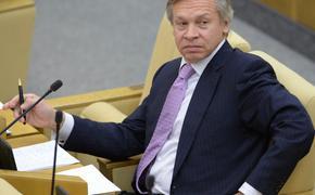 Пушков ответил на комментарий Помпео о смене правительства в РФ