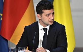 На Украине разрабатывают меры по снижению напряженности в отношениях с РФ