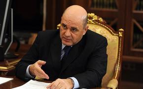 Голодец и Чуйченко покидают правительство