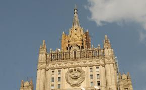 МИДпризвал правозащитные институты дать оценку украинскому закону обобразовании