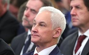 Орешкин может стать помощником  Путина