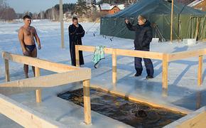 В Москве  будут открыты 46 оборудованных мест  для  купаний на Крещение.  Адреса