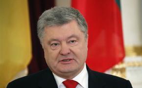 ГБР вызвало Петра Порошенко на допросы