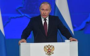 Путин анонсировал создание центра архивных документов о войне: