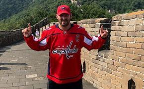 Александр Овечкин сравнялся по числу заброшенных шайб в НХЛ с легендарным Марио Лемье