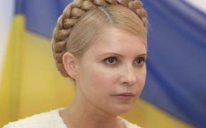 Юлия Тимошенко заявила о начале «ликвидации» Украины