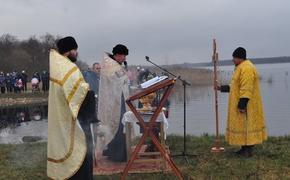 Экстренное сообщение Латвийской Православной Церкви: Крещенские окунания в Риге отменены