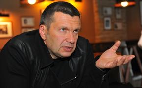Соловьев заступился за коллегу и ответил Водонаевой