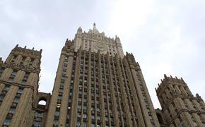 МИД РФ: Русский язык на Украине продолжает подвергаться двойной дискриминации