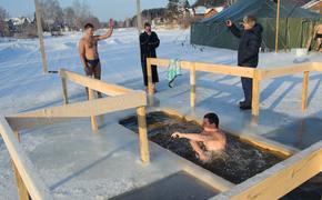 Стало известно, сколько человек приняли участие в крещенских купаниях в России