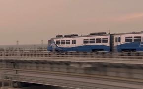 В Госдуме оценили данные о числе пассажиров поездов в Крым