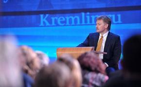 Песков оценил итоги конференции по Ливии в Берлине