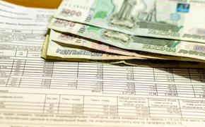 Банкам запретят взимать комиссию при платеже за услуги ЖКХ