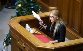 Тимошенко поведала о получивших власть от Зеленского настоящих хозяевах Украины