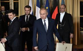 Зеленский заявил о налаживании отношений с Путиным
