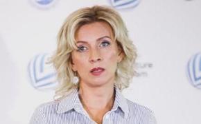 Захарова назвала материал польского премьера об Освенциме