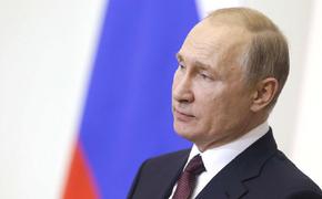 Путин подписал указы о назначении новых министров