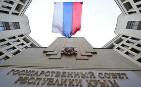 Госсовет в Крыму ожидает  реструктуризация