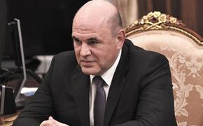 В бюджет РФ внесут изменения с учетом изложенных в послании президента предложений
