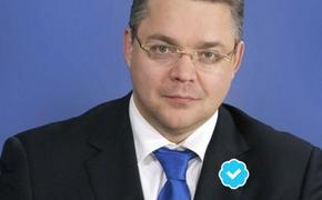Губернатор Ставропольского края попал в ДТП на служебной машине