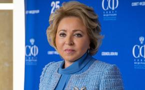 В Совете федерации сообщили о готовности сотрудничать с новым правительством